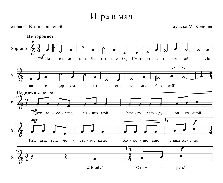 Немецкий 30 нуля до совершенства. язык. от