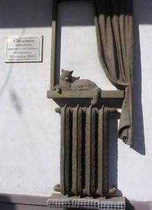 помятник 150-летию изобретения отопительной батареи 19 октября 2005г