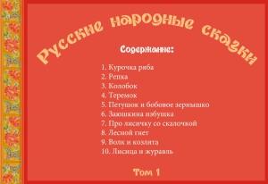 т 01 с