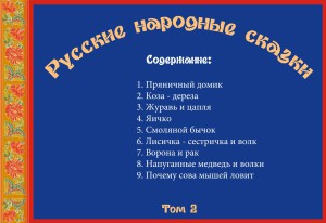 т 02 с
