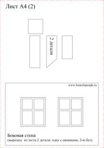 схема пряничного домика бокоая стенка
