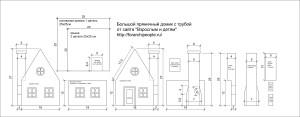 0_пряничный домик 2 _ 0