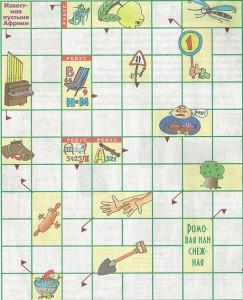 сканворд для детей с картинками