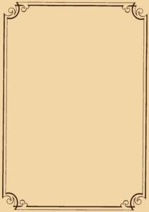 лист а4 рамка